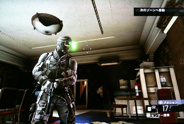 splintercell-04