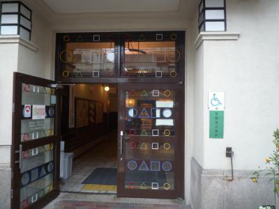 北野小入り口