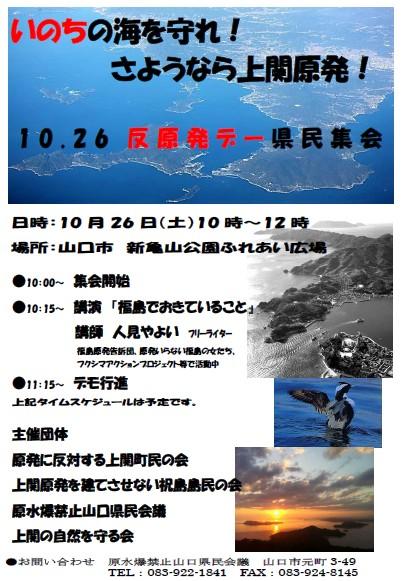 2013-10-24.jpg