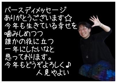 2013-3-31.jpg