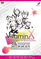 2012vitamin_dvd