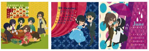 【華ヤカ】カレンダー