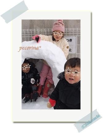 snow122901
