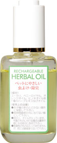 helbaloil9[1]