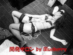 20110409_1.jpg