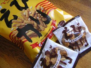 岩塚製菓のえびカリ