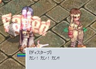 精錬失敗×3