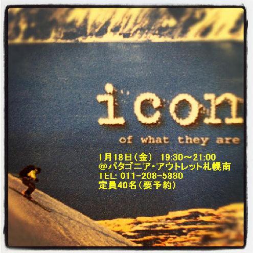 2013icon.jpg