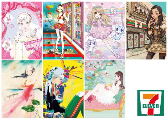 中国7-11 + AGD イメージガールキャンペーン