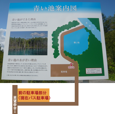 map_20120912233705.jpg