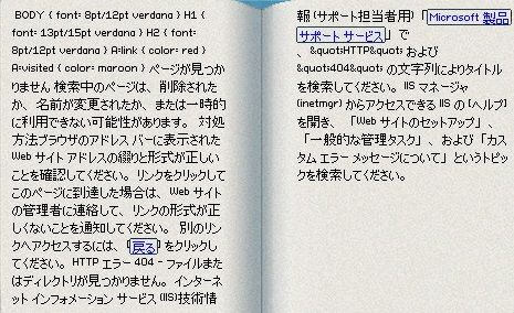 mabinogi_2014_09_17_002 (2)
