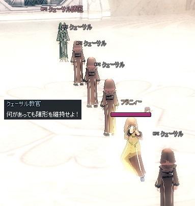 mabinogi_2014_11_03_011 (2)