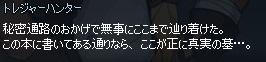mabinogi_2014_11_04_012 (2)