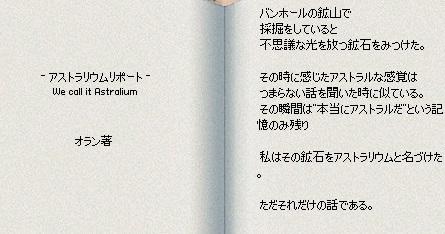 mabinogi_2014_09_17_001.jpg