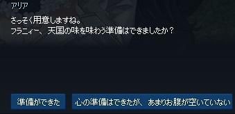 mabinogi_2014_09_19_023.jpg