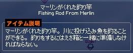 mabinogi_2014_09_19_027.jpg