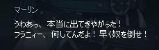 mabinogi_2014_09_19_037.jpg