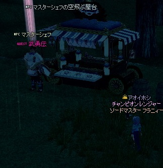 mabinogi_2014_09_22_007.jpg