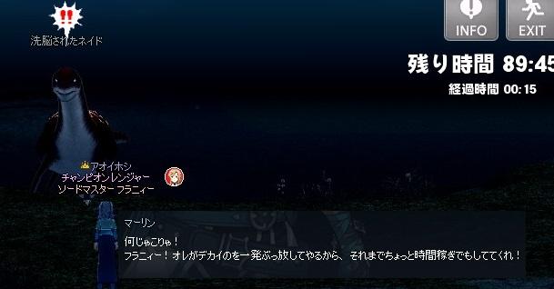 mabinogi_2014_09_22_019.jpg