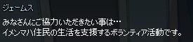 mabinogi_2014_09_22_027.jpg