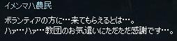 mabinogi_2014_09_22_028.jpg