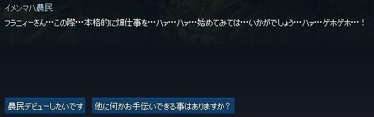 mabinogi_2014_09_22_030.jpg