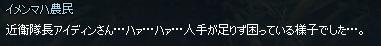 mabinogi_2014_09_22_031.jpg