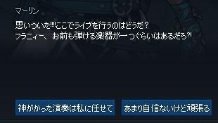mabinogi_2014_09_22_034.jpg