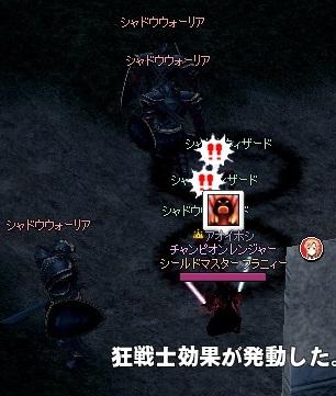 mabinogi_2014_09_28_008.jpg