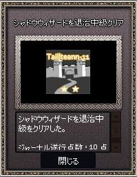 mabinogi_2014_09_28_013.jpg