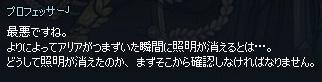 mabinogi_2014_10_05_008.jpg