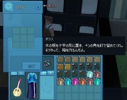 mabinogi_2014_10_05_010.jpg