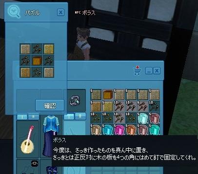 mabinogi_2014_10_05_014.jpg
