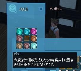 mabinogi_2014_10_05_016.jpg