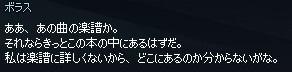 mabinogi_2014_10_05_023.jpg