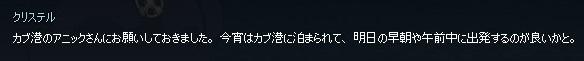 mabinogi_2014_10_05_030.jpg