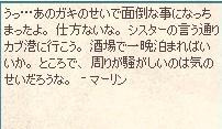 mabinogi_2014_10_05_031.jpg
