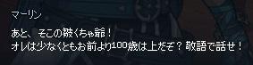 mabinogi_2014_10_05_036.jpg