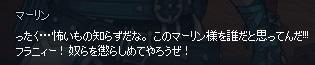 mabinogi_2014_10_05_037.jpg