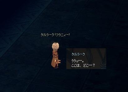 mabinogi_2014_10_05_049.jpg
