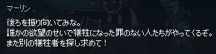 mabinogi_2014_10_05_053.jpg