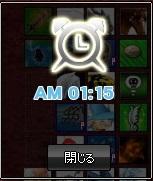 mabinogi_2014_10_07_008.jpg
