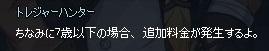 mabinogi_2014_10_09_005.jpg