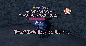 mabinogi_2014_10_14_001.jpg
