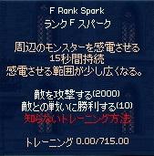 mabinogi_2014_10_14_007.jpg