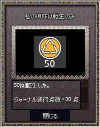 mabinogi_2014_10_16_001.jpg