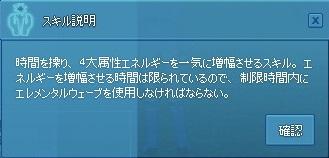 mabinogi_2014_10_16_013.jpg