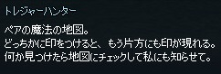 mabinogi_2014_10_20_011.jpg