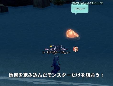 mabinogi_2014_10_20_018.jpg