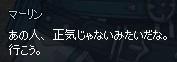 mabinogi_2014_10_20_022.jpg